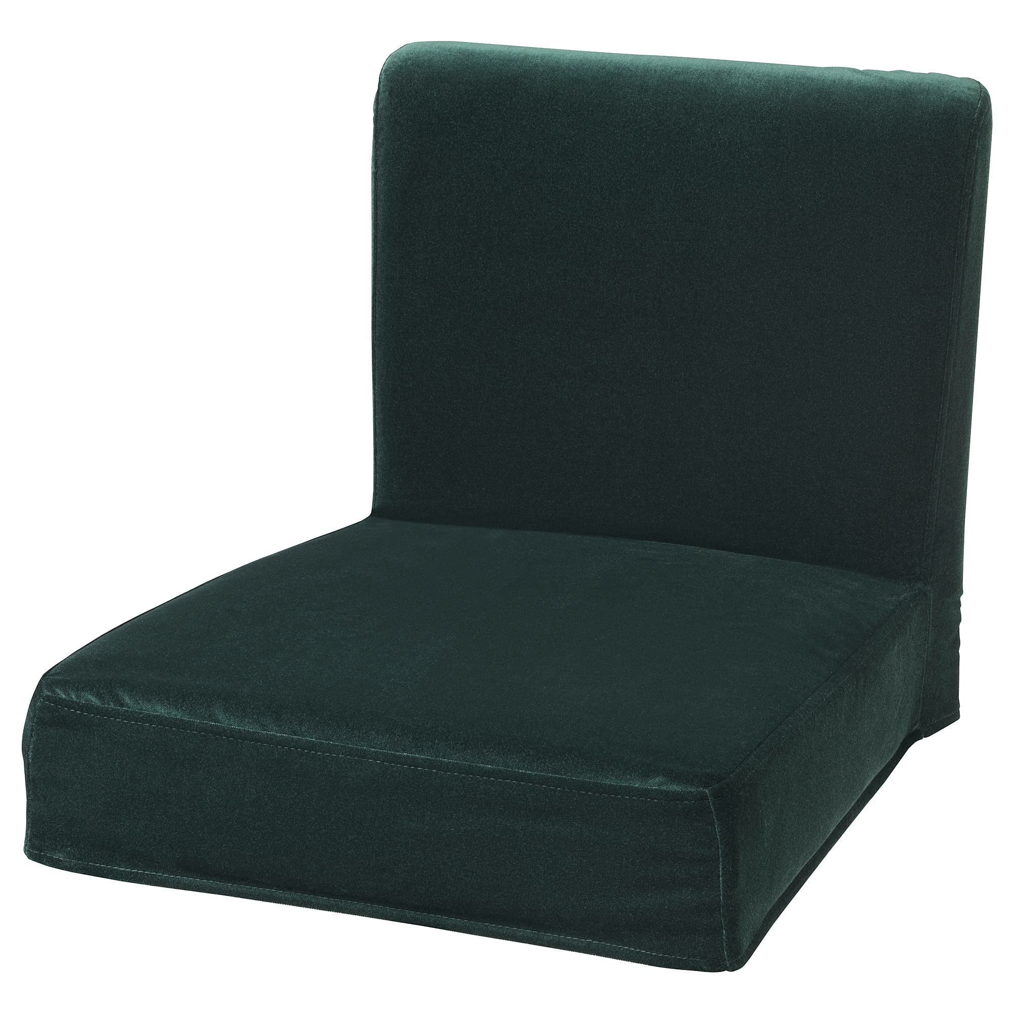 Cover For Bar Stool With Backrest Henriksdal Djuparp Dark Green