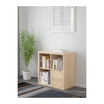 KALLAX カラックス シェルフユニット 引き出し付き IKEA 専用のインサートを使えば、収納ニーズに合わせてKALLAX/カラックス シェルフユニットをカスタマイズできます
