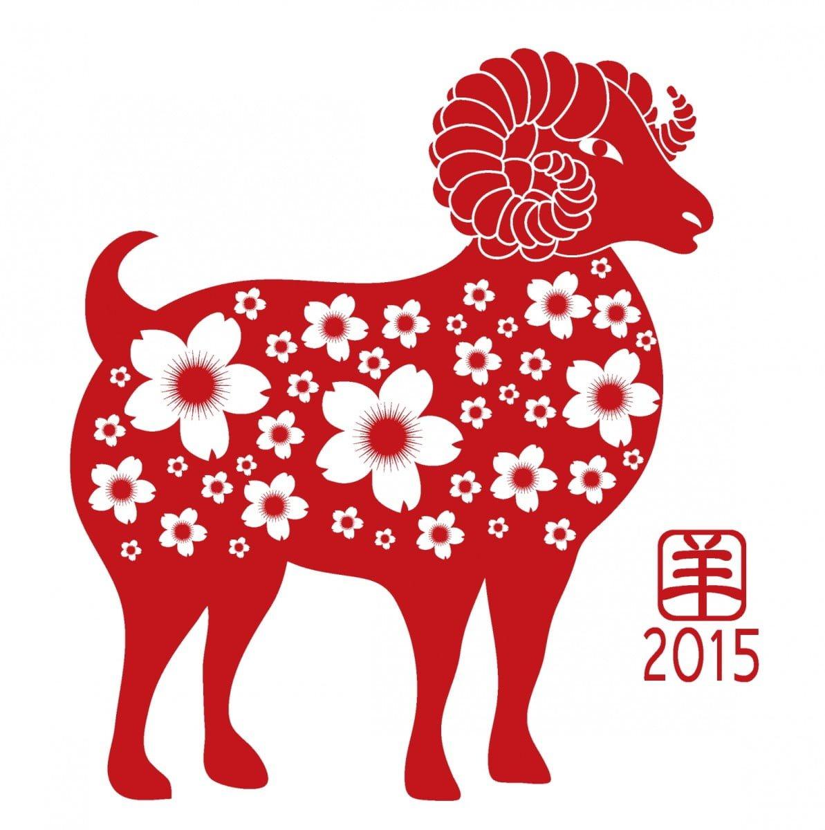 Baaah Baaah Wishing You A Happy Year Of The Goat