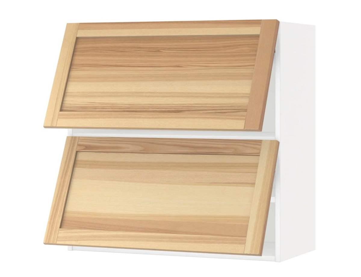 IKEA Horizontal Cabinet and doors