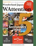 WAttention Magazine Press Cover