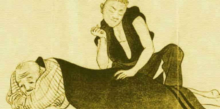 Massage SG History of China