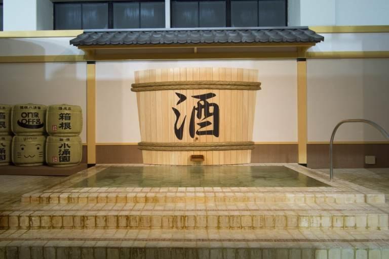 DIY Sake Bath