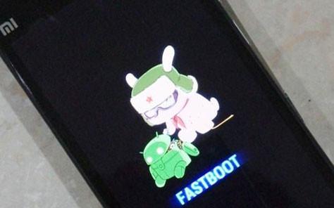 https://i1.wp.com/www.ikeni.net/wp-content/uploads/2014/09/Xiaomi-Fastboot-474x296.jpg