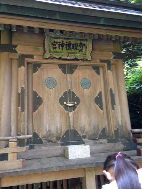 日立御岩神社 かびれ神宮参拝