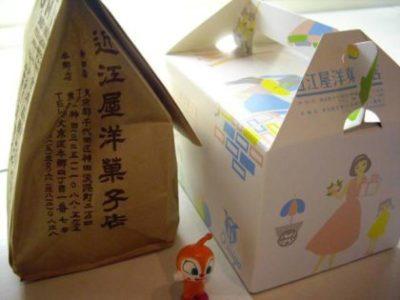 近江屋洋菓子店ラッピング