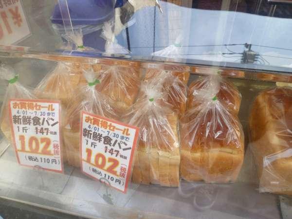 たもつのパン1斤
