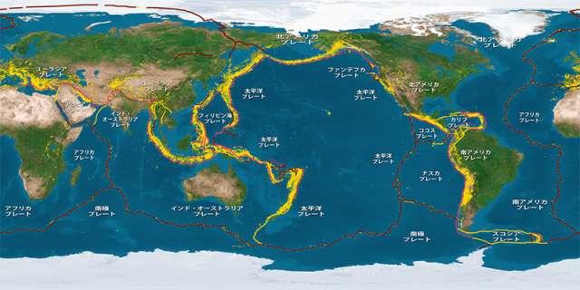 世界の海底プレート
