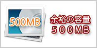 500mb.jpg