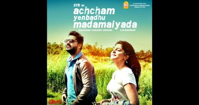 Achcham Yenbathu Madamaiyada movie release date