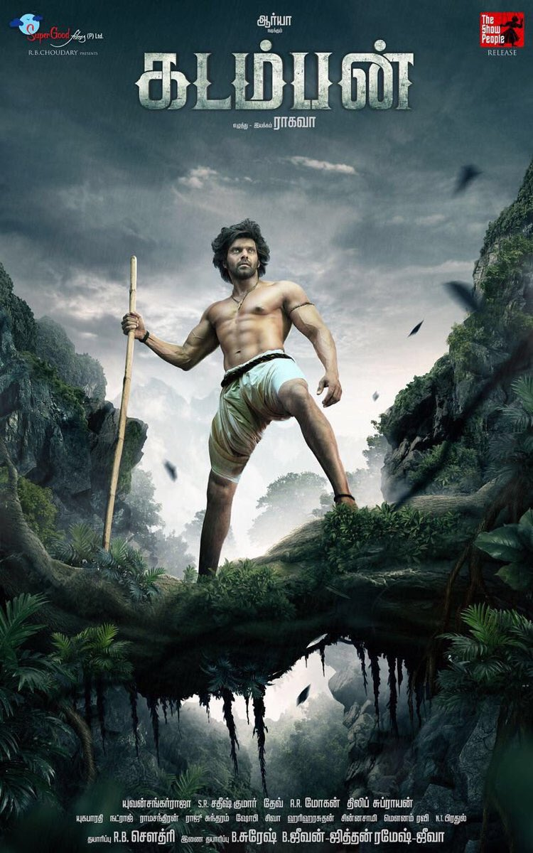 Arya-Kadamban First look