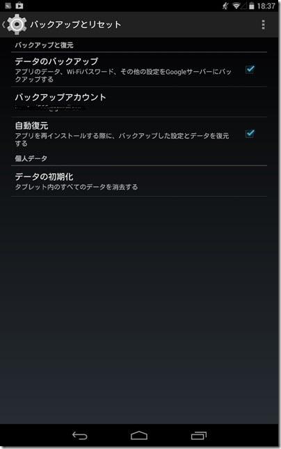 Screenshot_2014-09-26-18-37-18 (640x1024)