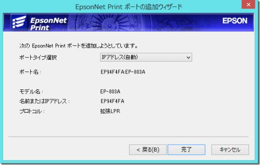 ep803aw12