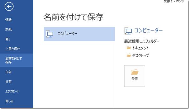officehbp10