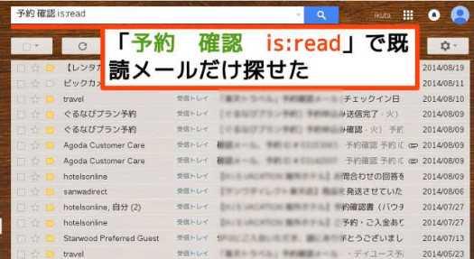 is_read2