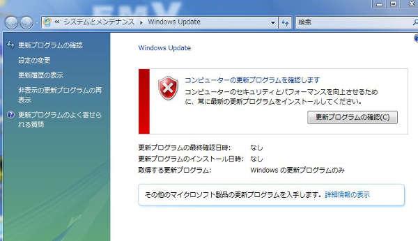 ServicePack2をインストール直後のwindowsアップデートの状態