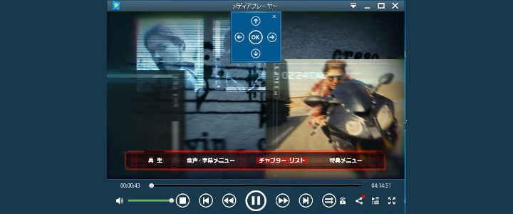 フリーソフトLEAWO Blue-ray Playerをwindows10で試す
