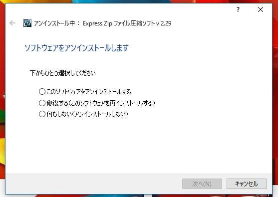 express-zip4