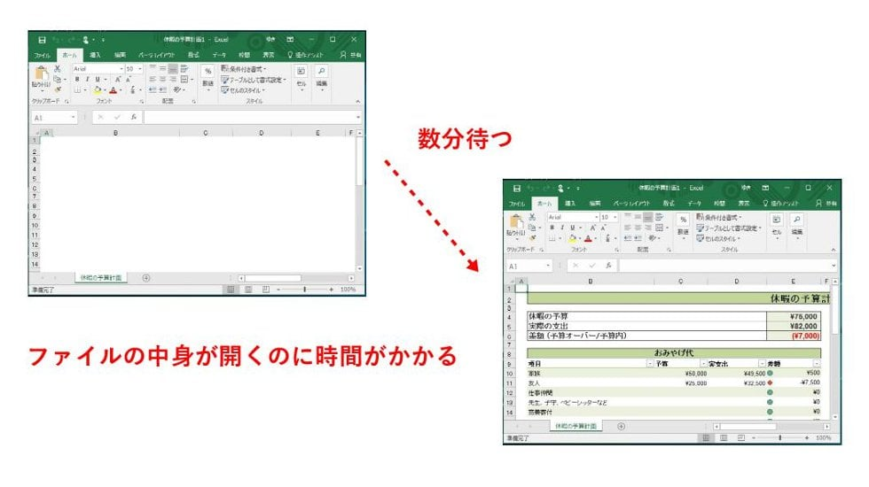 excel-slow-open1