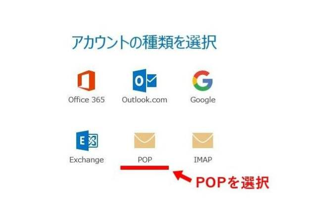 pst-outlook4