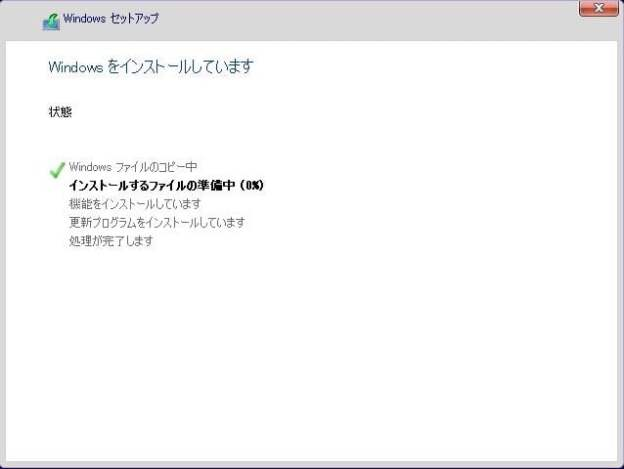 windows10s-9