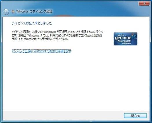fcu-upgradetest3