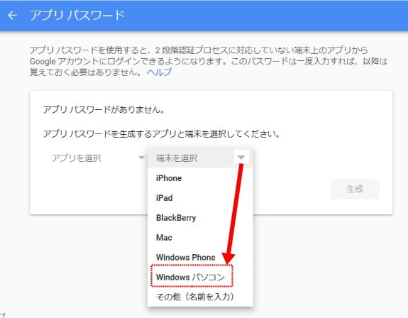 gmail-outlook3