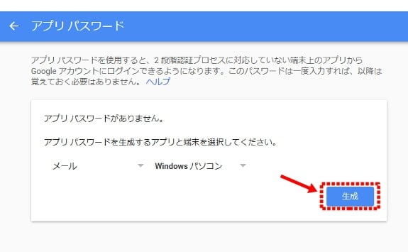 gmail-outlook4