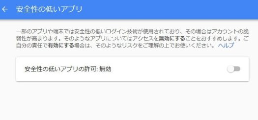 gmail-outlook6
