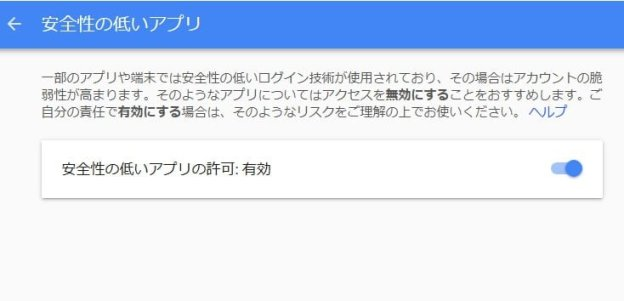 gmail-outlook7
