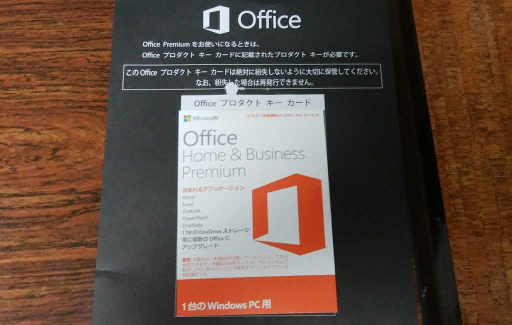 office-my-account1
