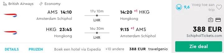 Amsterdam naar hong Kong - 388 Euro