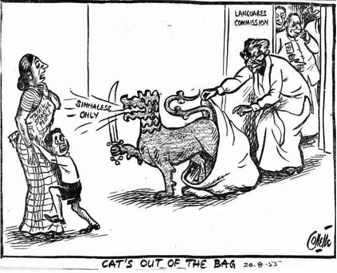 Cartoon Sinhala Only  சுதந்திரம் எனும் சூலாயுதம் - சுடரவன்