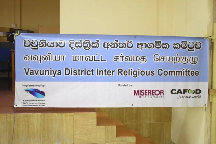 DSC 2182 2 வவுனியாவில் மதங்களுக்கிடையே நல்லிணக்கத்தை ஏற்படுத்தும் கலந்துரையாடல்