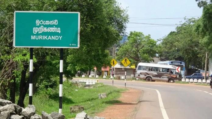 Murikandy சிங்களமயமாகும் முல்லைத்தீவு! கோ-ரூபகாந்