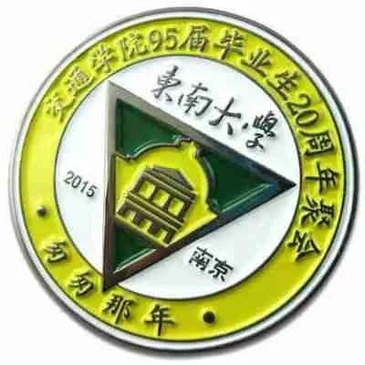 Star Custom Lapel Pin China Custom Enamel Pins Factory - iLapelPin.com 2