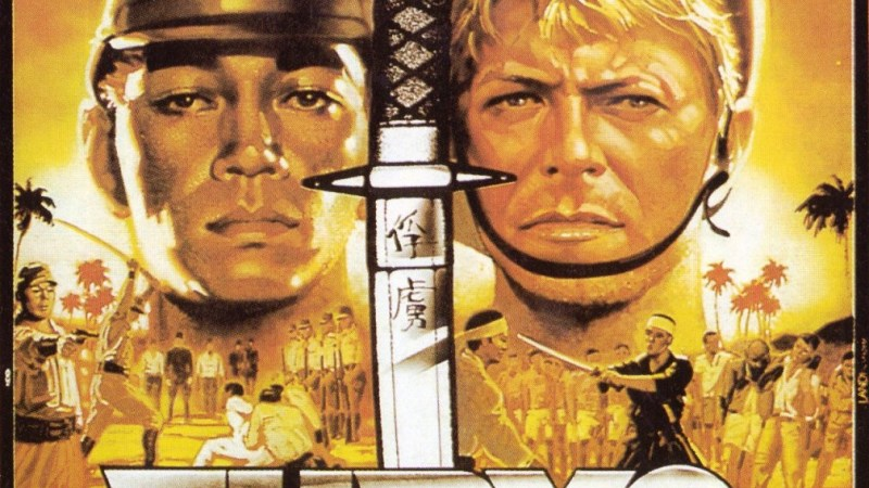 Furyo (1983)