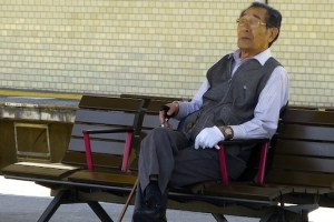 Thinking Japanese Grandpa Old Man Bench Sitting