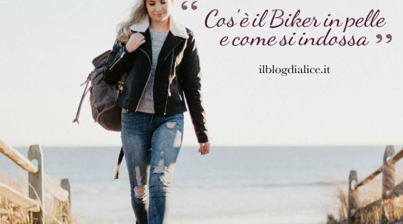 Cos'è il Biker in pelle e come si indossa