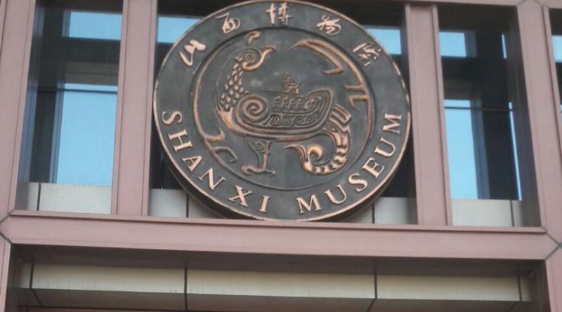 Facciata del Museo Shanxi Museum