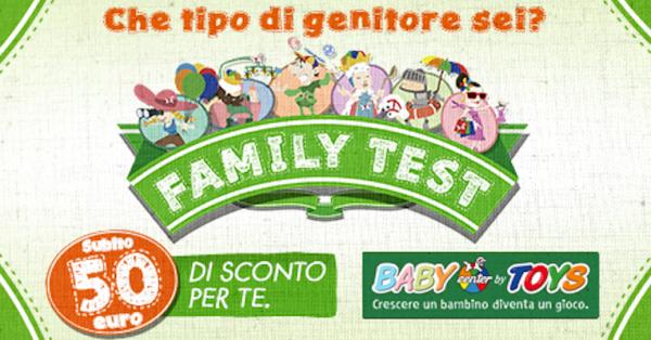 Arriva il Family Test di Baby Center!