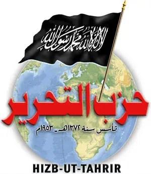 Simbolo di Hizb ut-Tahrir