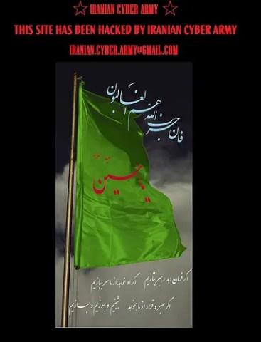 Schermata con il vessillo dell'Iranian Cyber Army