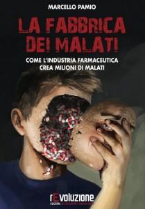 pamio_fabbrica_malati