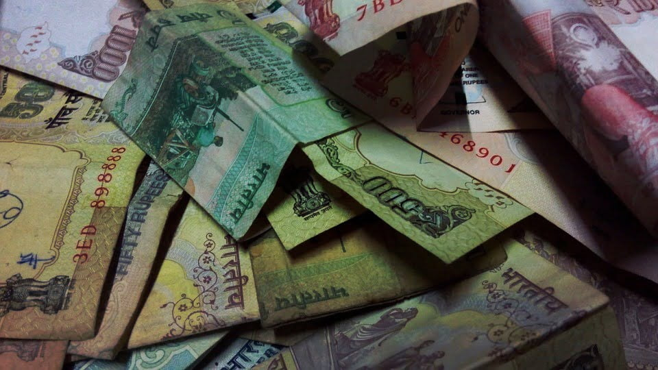 What is a Rupee Meaning Definition - ilearnlot