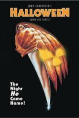 DVD «Halloween»