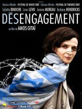 Désengagement (Disengagement)