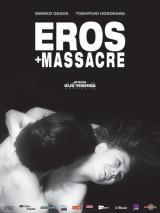 Eros + Massacre (Erosu Purasu Gyakusatsu)