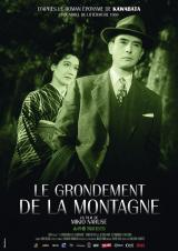 Le Grondement de la montagne (Yama no oto – Mikio Naruse, 1954)