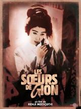Les Soeurs de Gion (Gion No Shimai)